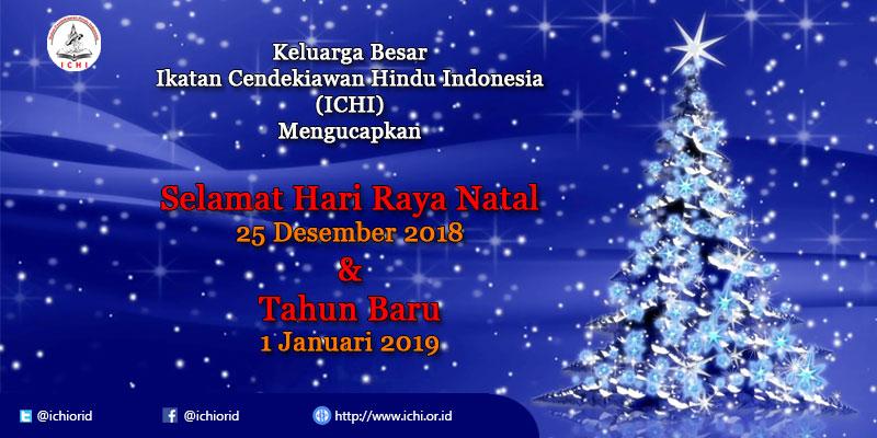 Selamat Hari Raya Natal 2018 dan Tahun Baru 2019